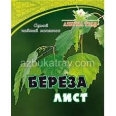 Береза ( лист) 50г