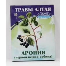 Арония ( черноплодная рябина) 70 г.