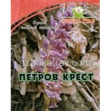 Петров крест ( корень ) 20 г.