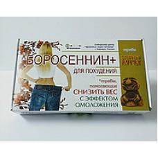 Боросеннин» + для снижения веса   чай