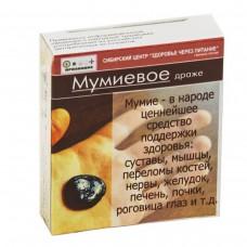 Драже МУМИЕВОЕ, 15 г