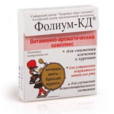 Фолиум-КД для курящих  гранулы