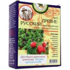 Древне-Русский укрепляющий, 20 фп.