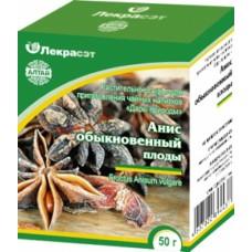 Анис обыкновенный (плоды) 50г
