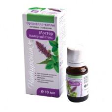 АллергоДетокс органелло-капли с лофантом