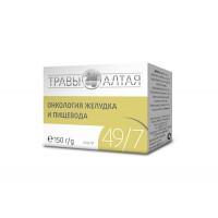 Сбор №49/7 Онкология желудка и пищевода